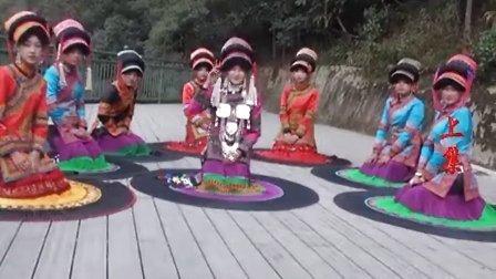 彝族婚礼彝族结婚彝族歌曲视频马海木且  倮二加加莫新婚之喜上