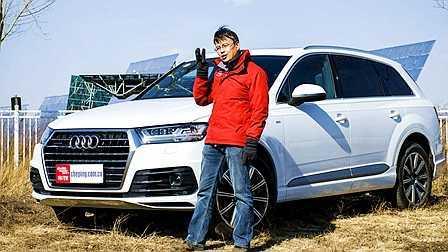 ams车评网 夏东评车 奥迪Q7  3.0T 试驾评测视频