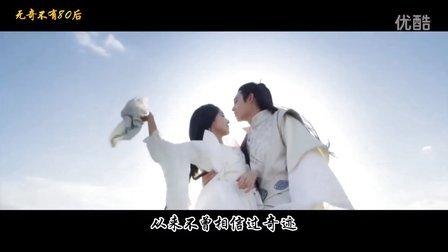 音乐视频:我在红尘中遇见了你(古装电视剧爱情故事剪辑)