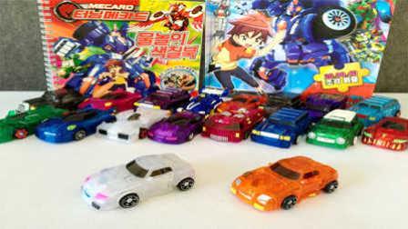 【魔力玩具秀】矫健虎王 呼啸雄狮 魔幻车神自动爆裂变形玩具车机器人