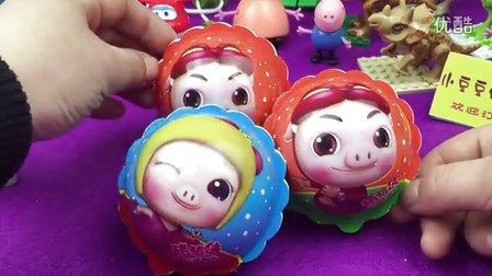 猪猪侠 奇趣蛋 魔力球 猪猪侠之五灵守卫者 出奇蛋 惊喜蛋 陀螺玩具 超级飞侠 小猪佩奇