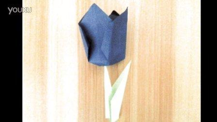 手工折纸视频  郁金香(1)