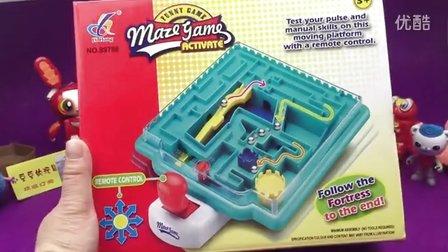 新奇!!迷宫游戏 迷宫玩具 大头儿子小头爸爸 灵动蹦蹦兔 超级飞侠 小猪佩奇 侏罗纪恐龙