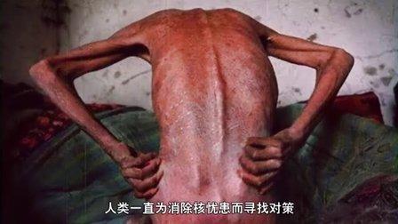 冒险雷探长 第七十八集 广岛核辐射与变异物种——日本