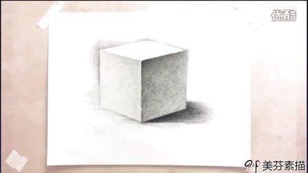 素描基础教程:素描石膏几何形体正方体的画法!橡皮和铅笔的用法技巧!零基础自学素描入门视频教程