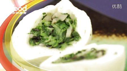 丹宝利面香园 - 素菜包和核桃包的制作方法