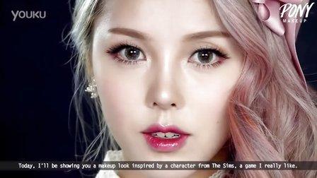 [PONY Makeup] 模拟人生系列仿妆 - Sims Transformation Makeup