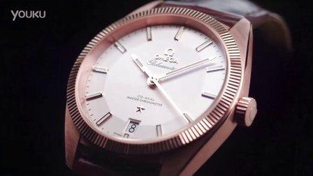 欧米茄星座系列尊霸腕表 18K Sedna金简洁优雅