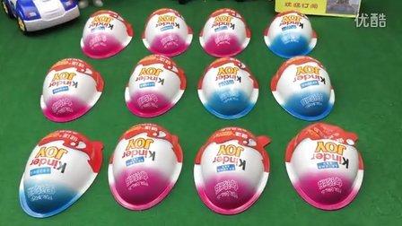 健达奇趣蛋 礼物蛋 拆玩具 出奇蛋中文视频 超级飞侠 海底小纵队 变形警车珀利 猪猪侠 大头儿子
