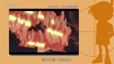 【物理大师】焦耳定律——纵火犯的诡计