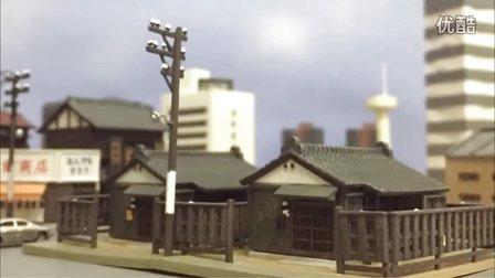 【ZERO·零测评】奥特曼场景神器-TOMYTEC昭和建筑 【木造平屋住宅】N比例模型