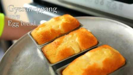 【大吃货爱美食】萌萌哒肉姐教你做流行的韩国街头小吃鸡蛋面包~160310