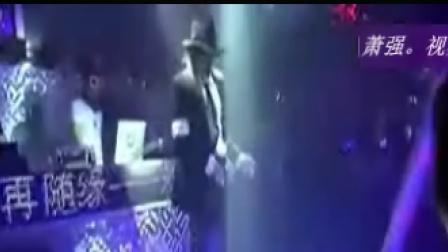 萧强--模仿MJ演出视频