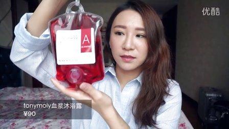 小培培vivian-2016韩国开箱视频