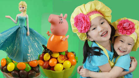 冰雪奇緣與粉紅豬小妹杯子蛋糕親子游戲與手工小豬佩奇北美玩具