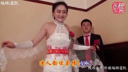 陕西农村结婚风俗-霸气带感陕北新娘,想着法的玩,太逗了
