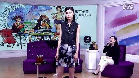 【闺蜜下午茶】 第一期 黑白色单调?看心机女怎么穿