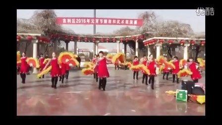 红红个人广场舞 【路越走越宽】