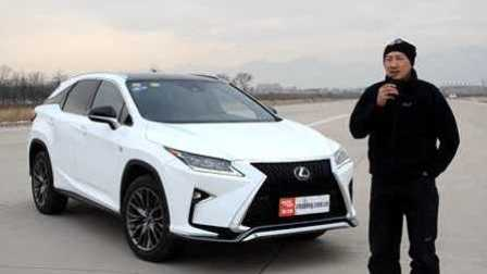 ams车评网 威sir测试场 雷克萨斯RX200t 专业测试视频