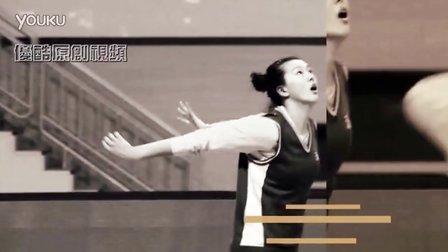 当年因赛场激凸红极一时的女排女神惠若琪 张常宁 激情运动宣传片