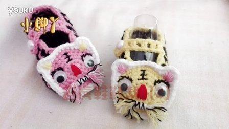 【小脚丫】(老虎鞋鞋帮2)超高清婴儿毛线鞋宝宝毛线编织鞋毛线编织教程大全图解