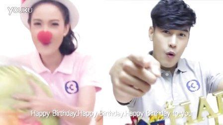 【鹌鹑蛋】泰国3台46周年台庆 Taew, KenP版《Happy Birthday》 官方MV