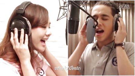 【鹌鹑蛋】泰国3台46周年台庆 Toey, Alex版《Happy Birthday》 官方MV