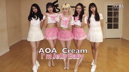 韩舞:AOA Cream - I' m Jelly Baby 舞蹈练习 天舞舞蹈工作室(温哥华)