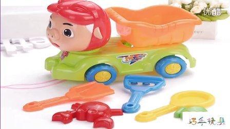 巧手玩具 新款卡通猪猪运沙车 儿童沙滩玩具