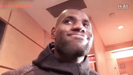 《我们懂个球》第4期 NBA专访康利詹姆斯控诉邓肯大骗子@INWEST宇宙视频