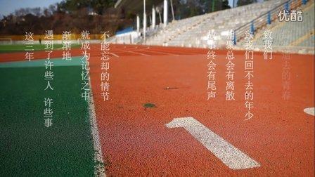 桐城中学2015届高三14班