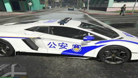 【GTA5 mod系列】兰博基尼LP700公安车辆试驾 安装方法
