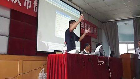 北京爱羽电子扫描鸽钟使用流程(大足鸽会主席王志联讲解)