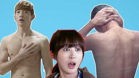 《远得要命的爱情》中韩浴戏的诱惑天壤之别 48