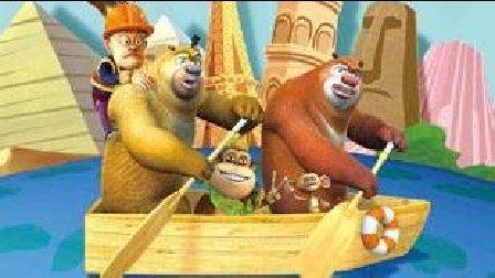 【5】熊出没大冒险 夺宝熊兵第4关 熊大熊二解锁地底英雄 游戏殿堂 手机游戏