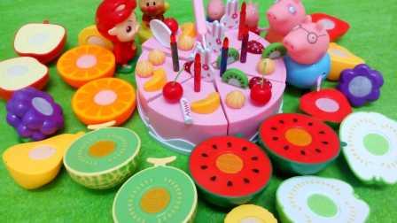 白雪玩具屋 2016 水果蛋糕过生日 水果蛋糕过生日