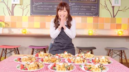 【大吃货爱美食】木下养不起系列之咖啡店的微电影特别篇~160314