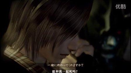 【深夜剧场】《零:濡鸦的巫女》全剧情解说04:死后的爱恋