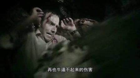 尖叫影院 第一季 尖叫影院番外篇 怪物大乱斗
