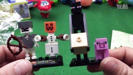 我的世界 拼装积木 人仔 Minecraft 人偶公仔 益智玩具海底小纵队 奥特曼 托马斯和他的朋友们 超级飞侠