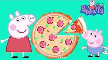 粉红猪小妹做披萨 培乐多制作 海绵宝宝/小猪佩奇 生日蛋糕