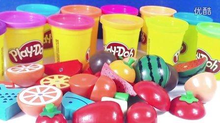 培乐多3D彩泥惊喜杯 水果切切乐 培乐多益智彩泥橡皮泥 蔬菜水果切切乐 儿童过家家游戏 益智玩具