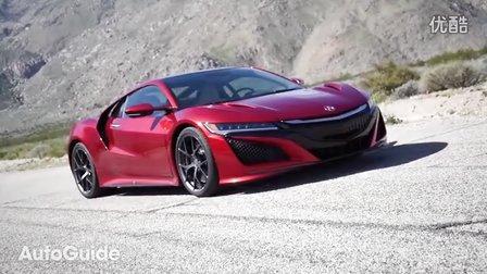 AutoGuide试驾2017讴歌Acura NSX