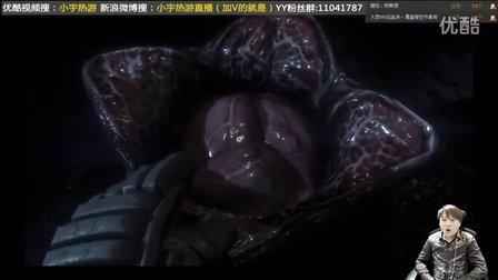 【小宇热游】异形:隔离 娱乐解说直播03期