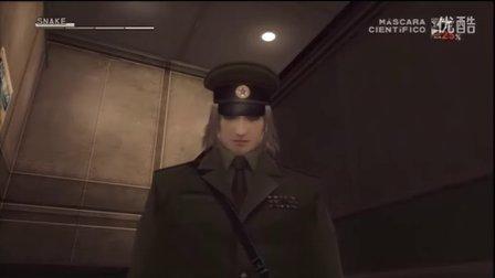 [合金装备3:食蛇者] HD版 - 恶搞基佬军官(伊万莱科夫)