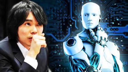 人工智能帝国的崛起二人机大战 02