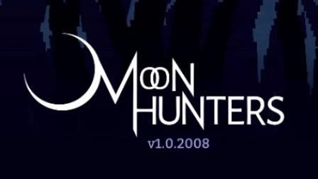 【风笑解说】《Moon Hunter》EP2-菜鸡BOSS!
