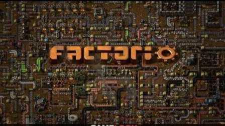【湾湾丨逆风笑】《异星工厂》EP1-用工业征服世界!