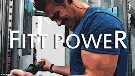 Marc Fitt(马克·菲特)-【力量突击训练&勇敢面对一切】