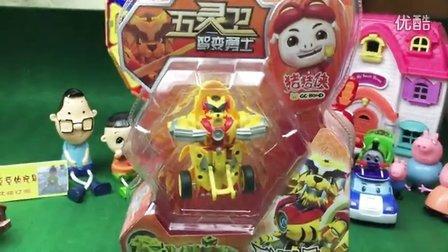 动漫卡通亲子玩具 2016 猪猪侠之五灵守卫者